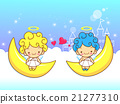 Angel Mascotr couple is sitting on the moon. 21277310