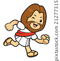 Jesus Character go as fast as one can. 21277315