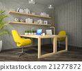 Interior of modern  design office with two table 21277872