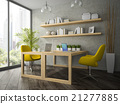 Interior of modern office with two yellow armchair 21277885