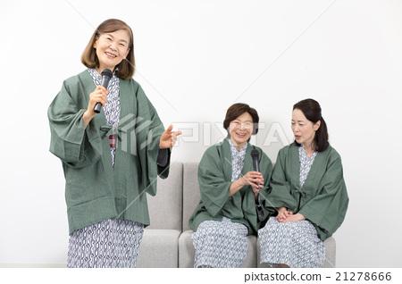시니어 여자 회 유카타 차림 21278666