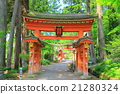 world heritage, hiraizumi, takkokkunoiyawa 21280324