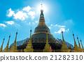 Shwe Da Gon Pagoda Tachileik 21282310