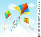 Fly Kite Summer Background. Vector 21285017