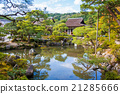 Ginkaku-ji, a temple in Kyoto, Japan. 21285666