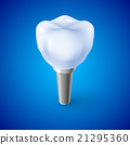 Dentist Symbol 21295360