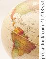 지구본 21298551