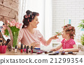 Happy loving family 21299354