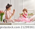Happy loving family 21299361