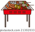 燒烤 烤肉 戶外 21302033
