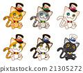 cat,pussy,silk 21305272
