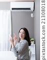 空調 情報 指導 21308018