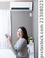 空調 閱讀 夫人 21308023