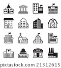 Basic Building icons Set 21312615