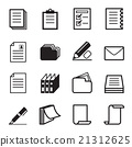Paper & Stationery icon Set 21312625