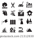 silhouette Lawn icons 21312630