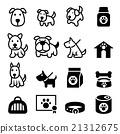 Dog icon 21312675