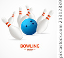 Bowling Ball Crashing Into The Pins. Vector 21312839