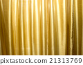 Gold curtains on stage 21313769