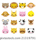 animal, animals, icon 21319791