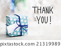 Thank You message with gift box 21319989