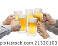 啤酒吐司 21320103