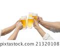 啤酒吐司 21320108