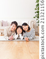 Fashionable Three Family Portrait 21321156