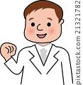 doctor, physician, vector 21321782
