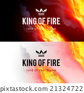 Fire Flames Effect 21324722