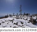 赤城山 天線 冬天 21324948