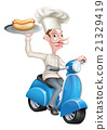 Chef on Scooter Moped Hot Dog 21329419