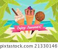 cream, cone, ice 21330146