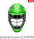 Lacrosse Helmet Front View 21330799