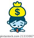 企业倒沮丧的商人 21333067