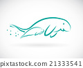 Vector image of an dugong on white background 21333541