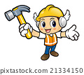 Construction worker holding a with both hammer. 21334150