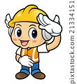 Construction worker Character is to make a salute. 21334151