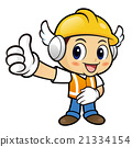 Construction worker Mascot the best hand gesture 21334154