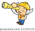 Construction worker is look through a telescope. 21334155