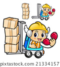 Construction worker is a phone call in a forklift. 21334157
