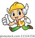 Construction is communicate a Good News to Runn 21334158