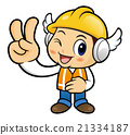 Construction worker Character is V gesture 21334187