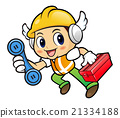 Construction is holding a toolbox and telephone 21334188