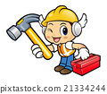 worker holding a with both hammer  21334244