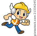 Construction worker Character on Running. 21334245