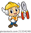 Construction mascot is holding a with both pincers 21334246