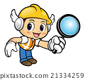 Construction Character is holding a magnifier. 21334259