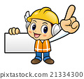 worker is best gesture and holding a business card 21334300