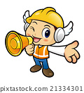 worker Character is speakn through a megaphone. 21334301